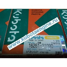 Кольца оригинал Kubota V1505 0,50 мм 16261-21090