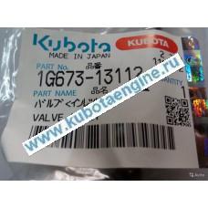 Клапан впускной Kubota V1505 1G673-13112
