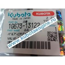 Клапан выпускной Kubota V1505 1G673-13122