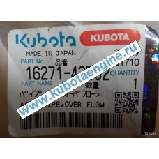 Трубка обратки форсунок Kubota V1505 16271-42502