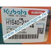 Оригинал поршень +0.5 Kubota V2203 H1640-21900