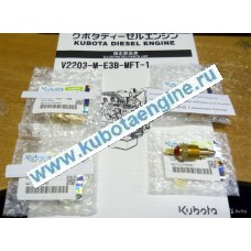 Датчик температуры кубота(kubota) V2203
